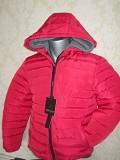 Куртка мужская Луганск