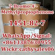 2-бром-4'-метилпропиофенон CAS 1451-82-7 Москва