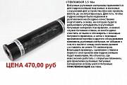 Гидроизол, стеклоизол, наплавляемые материалы. Луганск