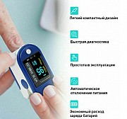 Пульсоксиметр Oximeter LED Color графич дисплей Луганск