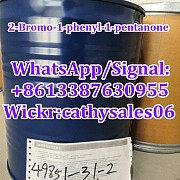 buy CAS 49851–31–2 China supplier,cas 49851–31–2 2-Bromo-1-phenyl-1-pentanone Москва