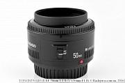 Объектив - Yongnuo YN 50mm, 35mm, f/1.8 для Canon, Nikon с автофокусом Донецк