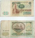 Банкноты СССР Донецк