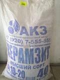 Инертные материалы Луганск