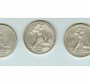 Старинные серебрянные монеты, 5 штук прошлый век Пятигорск