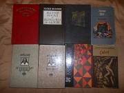 Книги классиков зарубежной литературы Енакиево