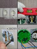 Аварийный вызов электрика. Недорого. Луганск