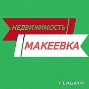 Продам 3к. кв. м-н Зеленый с мебелью Макеевка