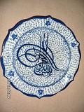 Продам новую декоративную тарелку,ручная работа,купила в Турции!