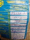 Провод ПВЛТТ-1 (1х1,5 / 1х1 и 1х0.5 квадрата) Луганск