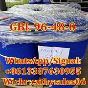 GBL bdo cas 96–48–0 with factory supply Томск