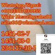 2-бром-4-метилпропиофенон особой чистоты CAS 1451-82-7 по лучшей цене Москва