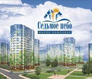 Хотите снять квартиру на часы, ночь, сутки, неделю. в Нижнем Новгороде? Нижний Новгород