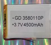 Аккумулятор (батарея) для планшета, GPS 4500mAh 3.7V, #601 Донецк