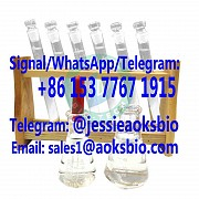 Top manufacturer aoks +8615377671915 supply cas 942-92-7 hexanophenone china factory Москва