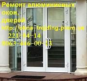 Мастер по ремонту ролет Киев Тверь