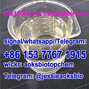 Top China supplier +8615377671915 selling cas 1009-14-9 Valerophenone Москва