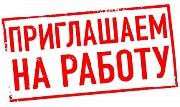 сотрудник в фотокопицентр Донецк