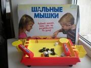 """Детская настольная игра """"Шальные мышки Донецк"""
