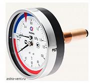 Предлагаем к поставке манометры датчики давления Челябинск