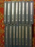 Д.Голсуорси. Собрание сочинений в 16 томах. Енакиево