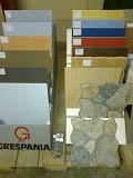 Распродажа-Керамическая плитка Испания-Италия Донецк