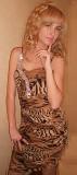 Шикарное платье с леопардовым принтом! Донецк