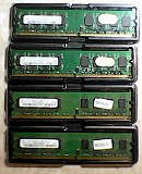 Оперативная память DDR2-1Gb (300р), DDR2 SODIMM-512Mb Донецк