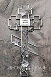крест кованый Донецк