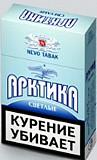 Сигареты, стики в Красноярске Красноярск