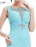 Продам вечернее нарядное платье Донецк