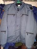 Новая зимняя куртка бушлат с комбинезоном Стаханов