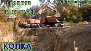 Автокран,экскаватор,манипулятор,самосвалы... Луганск