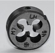Плашка левая М-7х1,0LH, 25/9 мм, основной шаг (для нарезание левой метрической резьбы) Макеевка