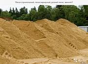 Песок строительный Донецк