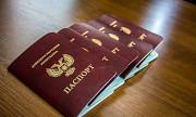 Отказали в паспорте ДНР? Помощь опытных юристов. Донецк