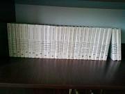 Д.Х.Чейз. Собрание сочинений в 28 томах. Енакиево