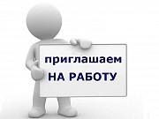 Подработка на 3-4 часа в офисе. Симферополь