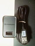 LENOVO (зарядное с USB шнуром микро) Стаханов