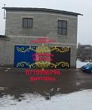 Сдам помещение под бизнес Донецк