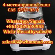 Высокая чистота низкая цена CAS 5337-93-9 4'-метилпропиофенон с безопасной доставкой Москва