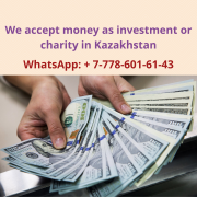 We accept money as investment or charity in Kazakhstan Омск