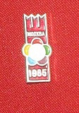 Фестивальные значки СССР 1985г Луганск