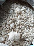 Соль морская Сакская для ванн