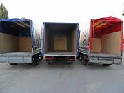 Услуги Фургона до 3х тонн межгород Красноярск
