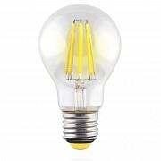 Лампы светодиодные LED в ассортименте Луганск