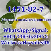 High Purity 2-Bromo-4-Methylpropiophenone CAS 1451-82-7 with Best Price Воронеж