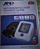 Тонометр AND UA 888 Донецк