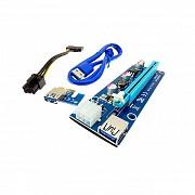 PCI-E Riser 006C 6pin
