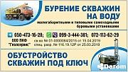 Скважина Алчевск
